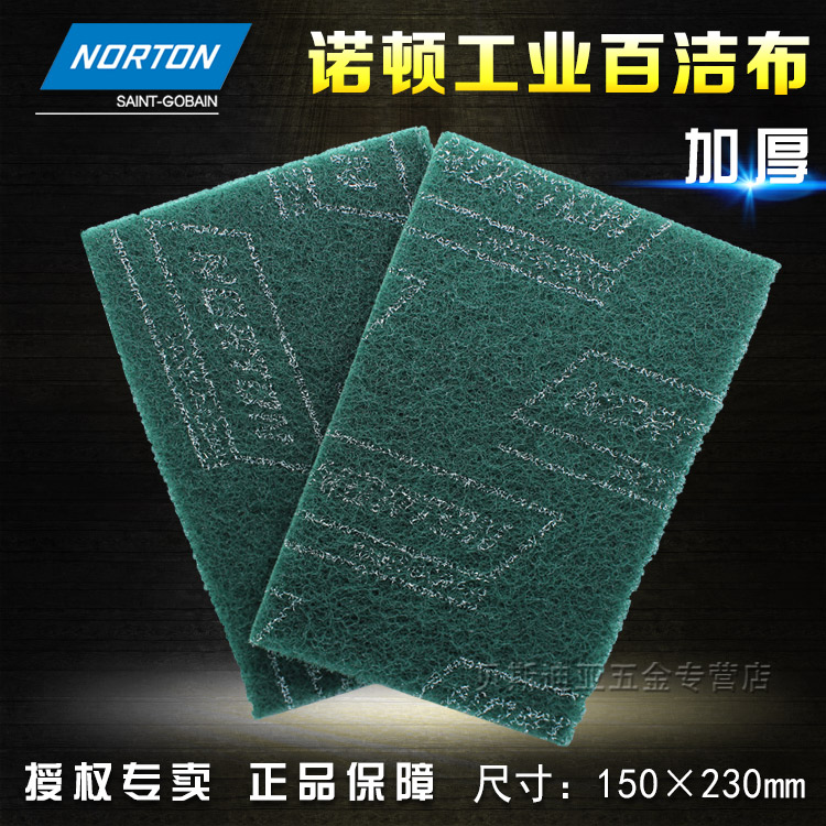Norton norton industrial scouring pad sheet brushed brushed stainless steel rust green cloth wipes scouring pads