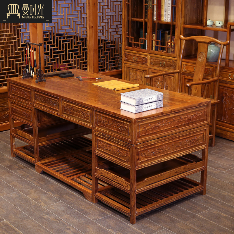 Get Quotations · Note by the time of ming and qing chinese antique furniture  south elm solid wood office - China Antique Reproduction Desk, China Antique Reproduction Desk