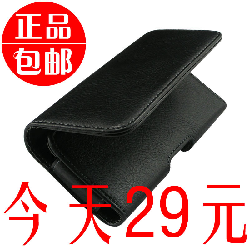 Note K50-t5 K50-t3s K3note lenovo music lemon lemon k3 k3 phone pockets hanging waist holster cross section