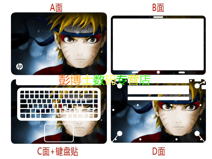 Notebook ultrabooks to map custom animation cartoon shell protective film special free cutting