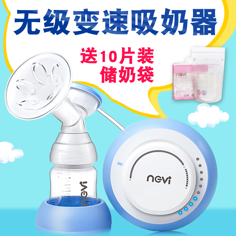 Novi electric breast pump mute genuine postpartum pulling milk upgrade automatic breast pump suction cvt Large