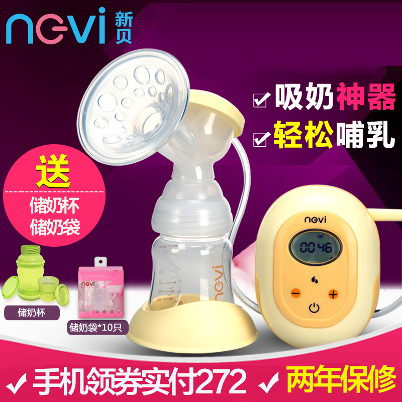 Novi electronic breast pump suction large electric breast pump automatically mute milking pumping milk of pregnant women 8617