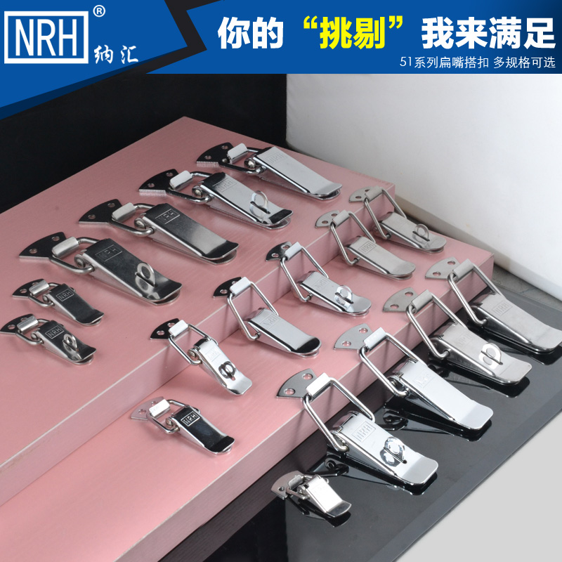 Nrh/carolina department of hardware lock hasp spring lock box clasp buckle stainless steel buckle tool industrial hasp lock buckle hanging