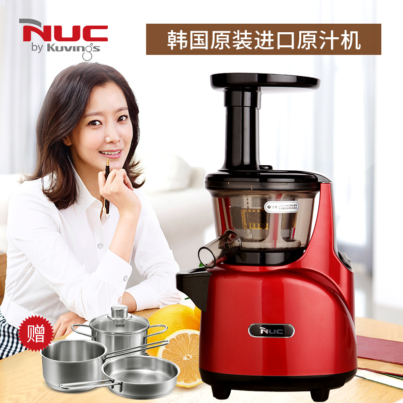 Nuc/en yuki south korea imported KJ-8368 low speed multifunction baby food supplement household juicer juice machine