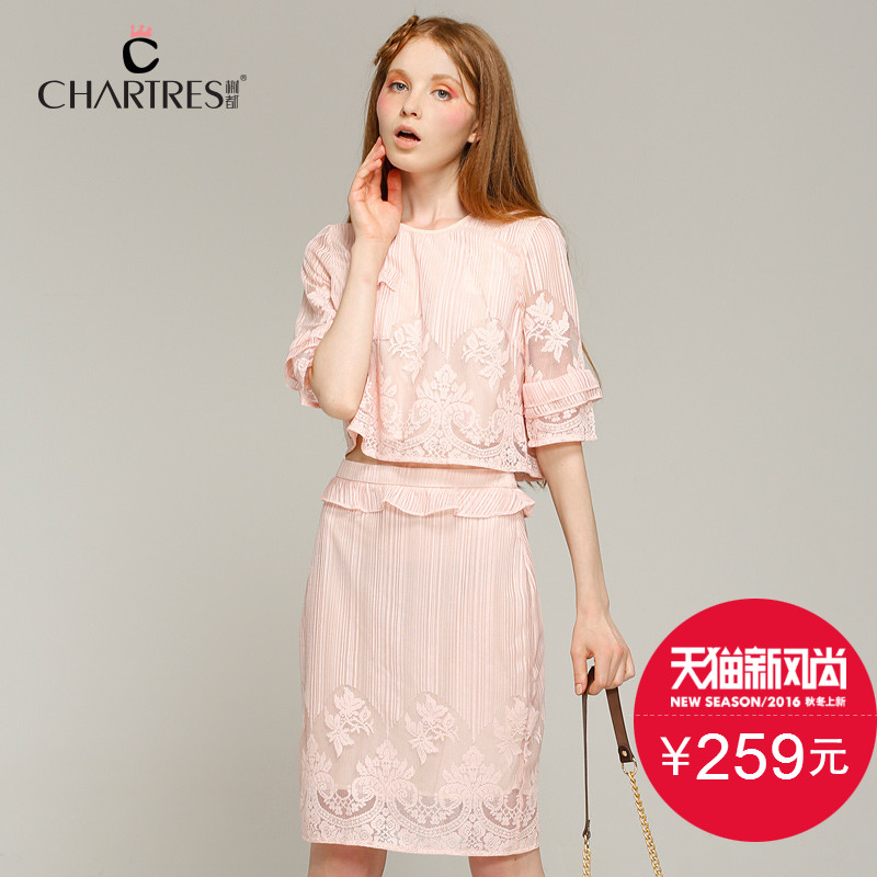 Nude pink lace suit 2016 hitz piece skirt suit fashion women's dress brand