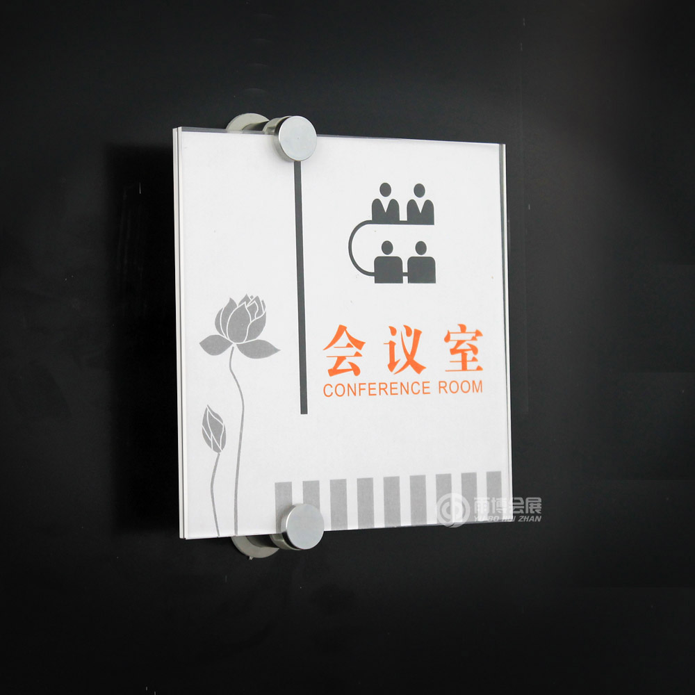 Number of floors doorplates metal interior signage signs aluminum signage display name