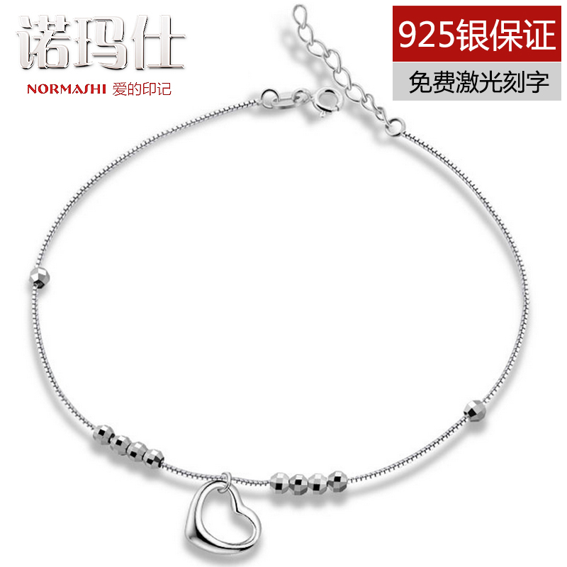 Nuo mashi heart s925 silver anklet anklets female korean heart foot hypoallergenic jewelry gift may lettering