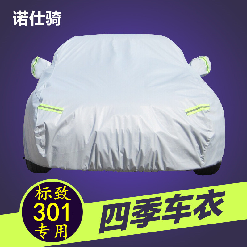Nuoshi riding thick sewing car hood dedicated dongfeng peugeot 301 sedan mark new models rain and sun frost