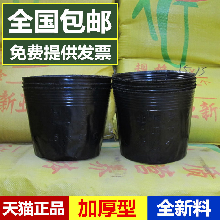 Nursery pots pots nutrition bowl nutrition bag bag thick disc hole nursery pots nutrition cup nursery pots planted