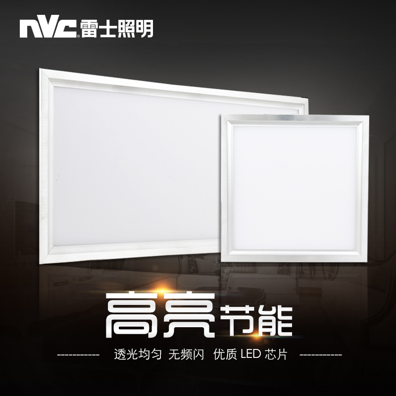 Nvc led integrated ceiling lighting kitchen lights led kitchen lights embedded lvkou 300*300/600
