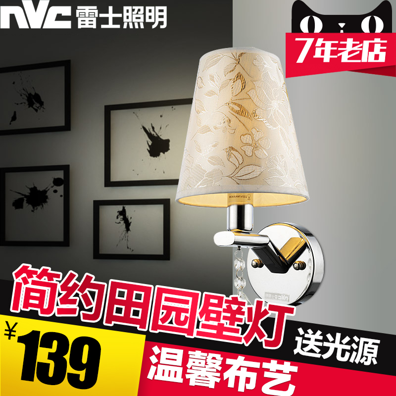 Nvc lighting led creative cozy living room bedroom wall lamp wall lamp bedside lamp aisle lights balcony hallway lighting lamps