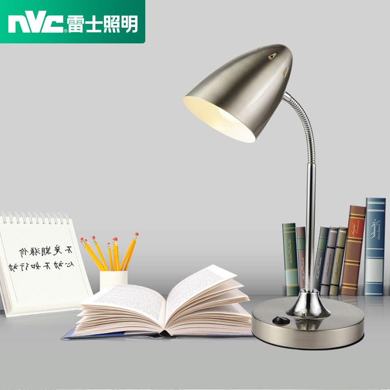 Nvc lighting led lamp eye pupils and students working with children learning desk lamp bedroom bedside reading