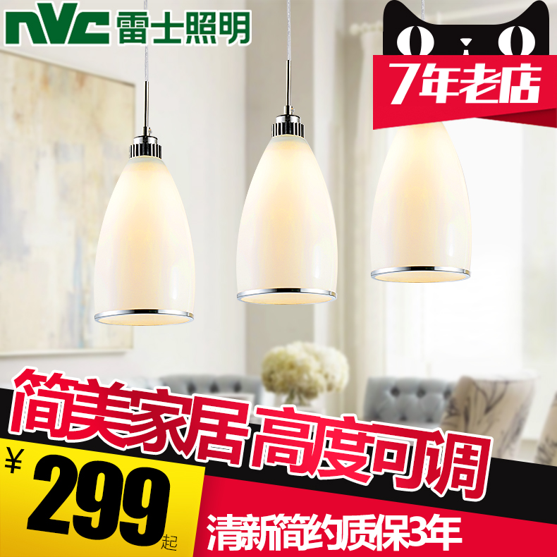 Nvc lighting led lamp modern minimalist restaurant three creative bar dining room chandelier lamp lighting lamps study