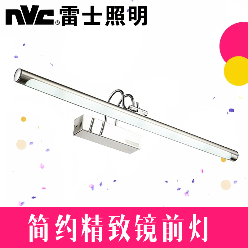 Nvc lighting led mirror front lamps bathroom toilet water fog lamps modern minimalist wall lamp energy saving lamp