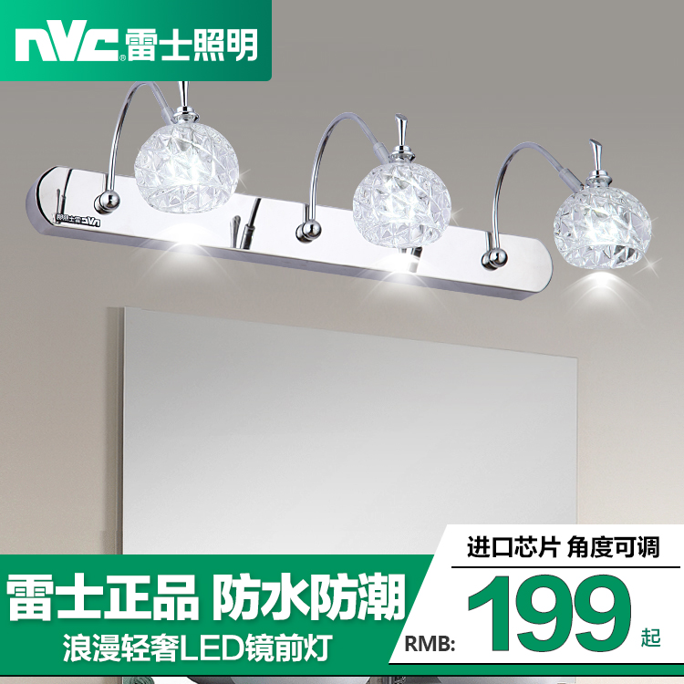Nvc lighting led mirror front lamps minimalist modern crystal lamp light makeup mirror cabinet bathroom toilet waterproof