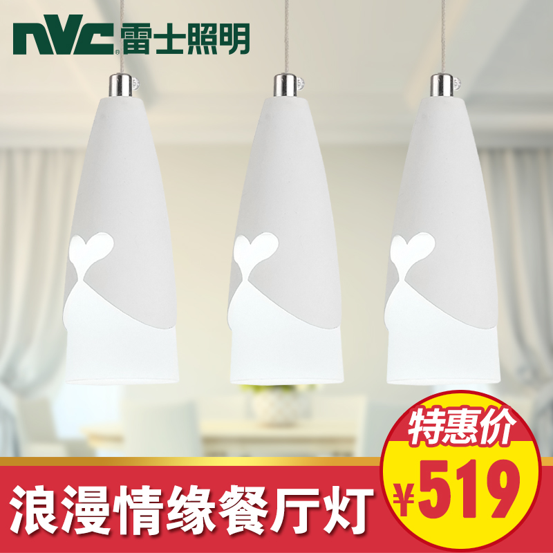 Nvc lighting modern minimalist restaurant lights led three creative pendant lamp dining room light study lamp light bar fixtures