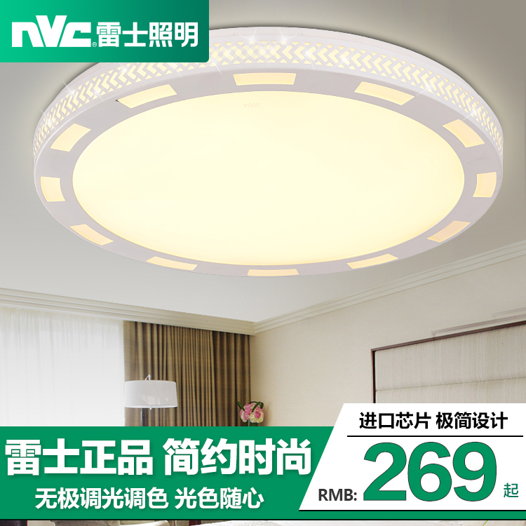 Nvc new promise dimming round led ceiling light romantic master bedroom lamp pastoral study lamp