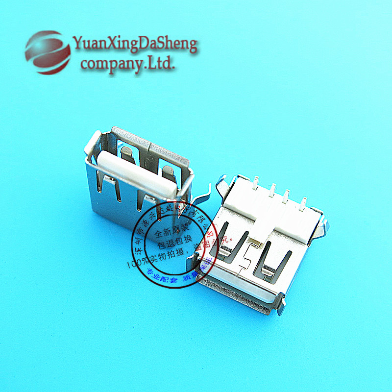 Nx | usb-a type connector female usb a female socket looper usb-a type connector female