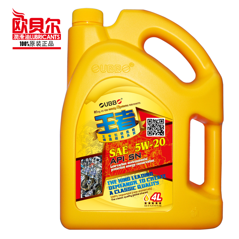 O'barr king steam engine oil sn 5w-20 fully synthetic engine oil for advanced engine oil in cold regions