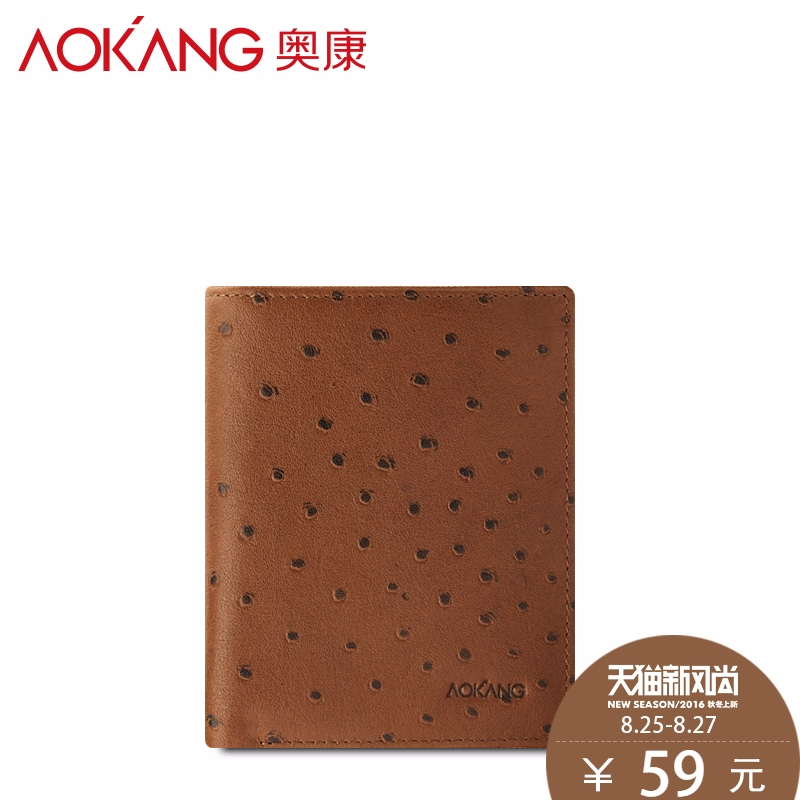 O'connell male ostrich grain cowhide leather wallet vertical section wallet men short paragraph wallet leather wallet fashion wallet card package