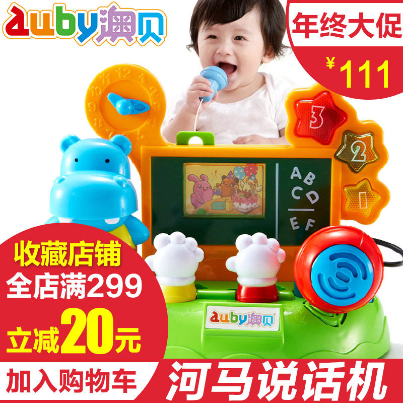 O pui genuine obey baby hippo talking machine learning to talk abecedarian early childhood toys 463447