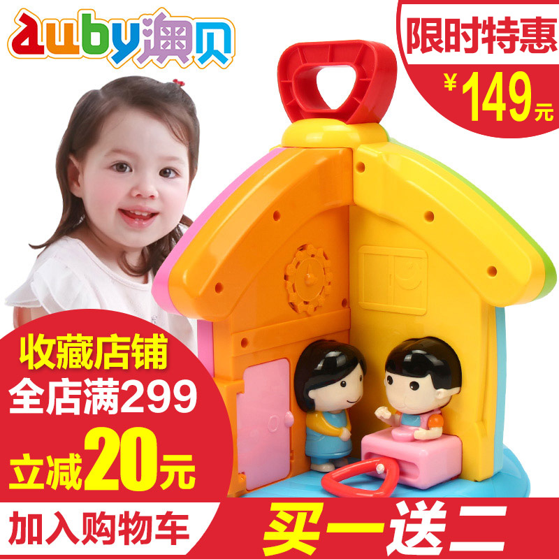 O pui genuine obey baby infant tong yizhi music house children learn good habits early education years old toys