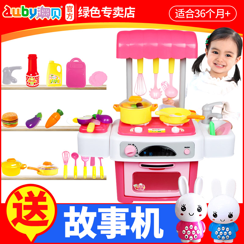 O pui kitchen playsets girls play house cook more joy children cook cooking kitchen utensils simulation baby