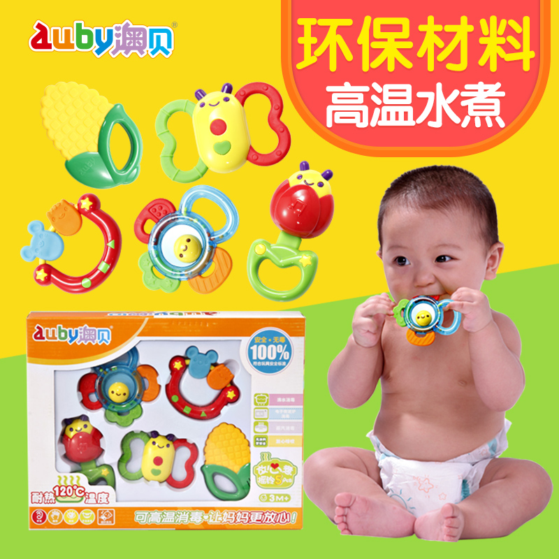 O pui teether rattle combination gift set obey baby toys baby rattles baby rattle baby 0-1-year-old