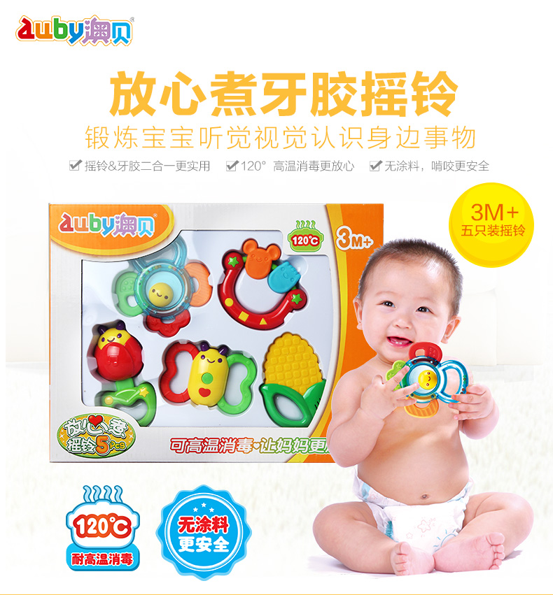 Obey genuine o pui teether rattle baby toys newborn baby early childhood years old educational toys