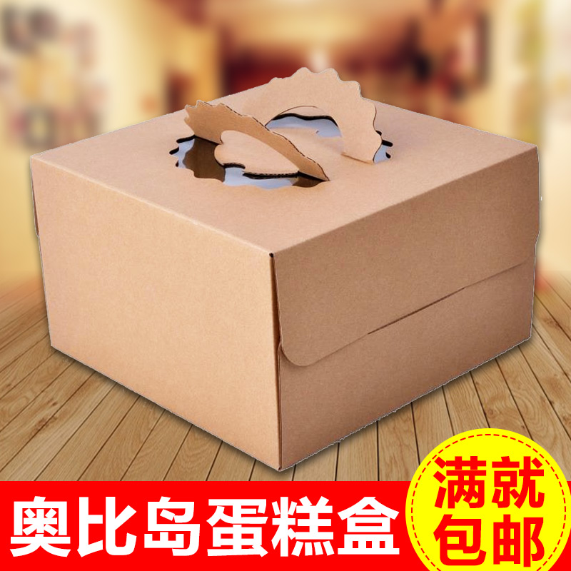 Obi island special 6 inch 8 inch 10 inch 12 inch baking packaging kraft paper box portable cake cake double heightening Box