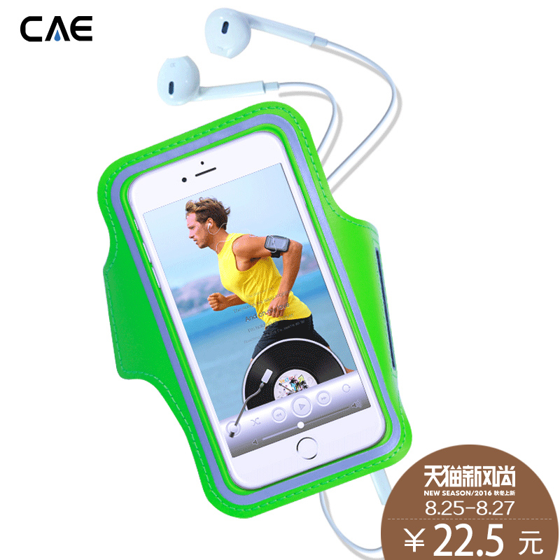Oblique section cae running arm bag phone sets sports equipment fitness intelligent mobile phone arm sleeve arm band mobile phone arm package