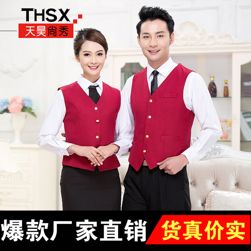 Occupational health vest ktv restaurant waiter front desk cashier shopping guide bank hotel work clothes for men and ms.