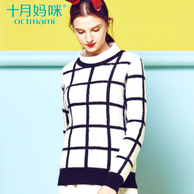 October mummy maternity autumn new fashion plaid sweater hedging stretch knit sweater pregnant women pregnant shirt