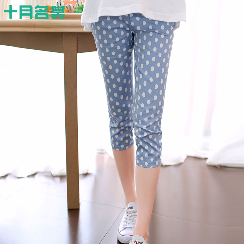 October name couture maternity maternity maternity pants summer pant thin section outer wear cotton pants feet care belly pants