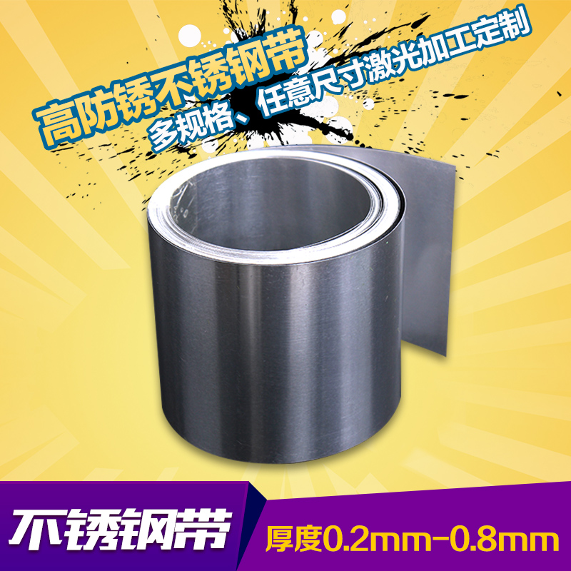 Ode rich shrapnal stainless steel sheet stainless steel 304 stainless steel with stainless steel roll With a steel skin