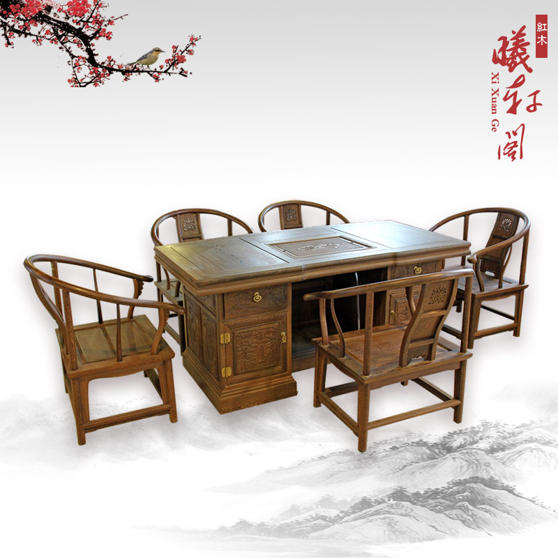 Office chazhuo wenge wood tea table chinese tea table tea table tea sets mahogany wood chair surrounded by antique furniture 6