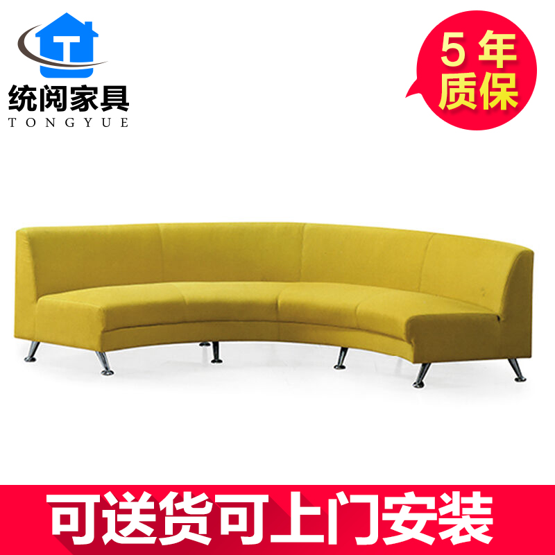 Office sofa fabric simple ideas shaped reception parlor sofa sofa sofa leisure sofa in the lobby