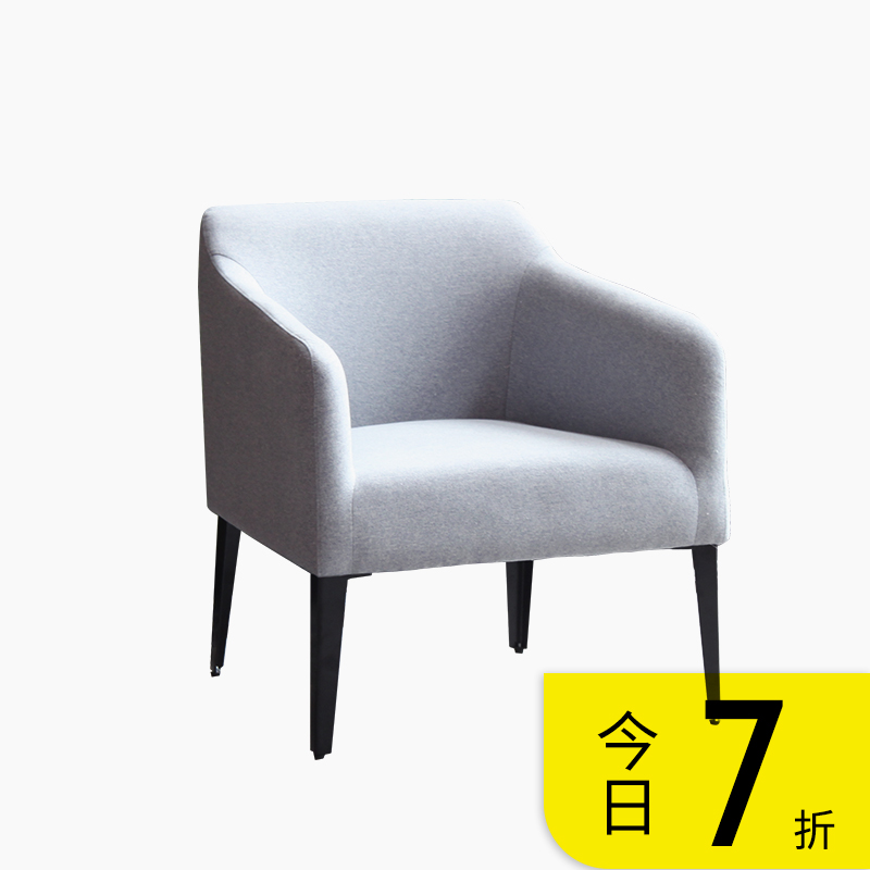 Office sofa table combination of single cloth art office sofa minimalist modern business reception parlor three bits