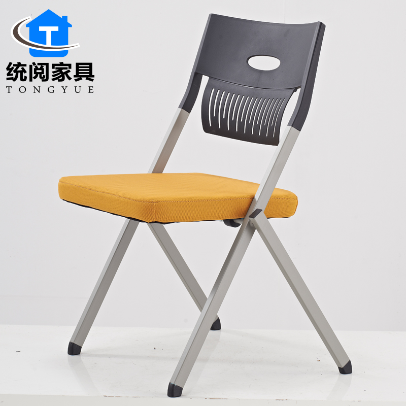 Office staff chair mesh folding training chair with tablet chair legs conference chair leisure chair office chair