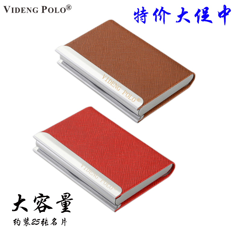 Official authentic polo paul vuitton men ms. large capacity card case fashion high speed card holder card case