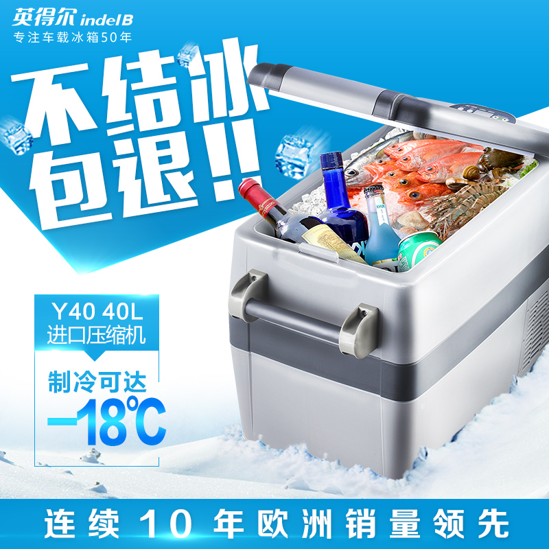 [Official direct] yingdeer large capacity car refrigerator car home dual refrigeration compressor car refrigerator
