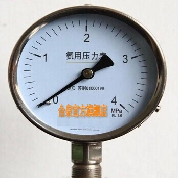 Official flagship storeåæ³, ammonia ammonia pressure gauge, taiwan quality, high precision, factory outlets