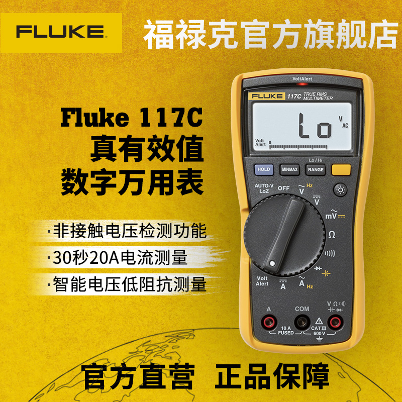 china compact digital multimeter china compact digital multimeter rh guide alibaba com DirecTV Guide Update Update Dish Guide