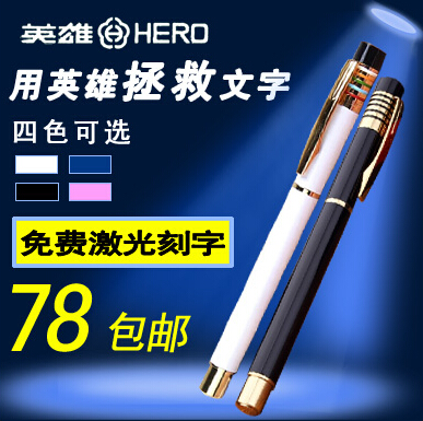 Official genuine hero pen classic plating k gold pen calligraphy pen gift pen free shipping lettering