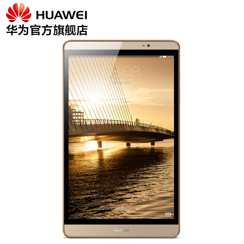 [Official] huawei/huawei M2-803L lte 4g 64 gb 8.0 tablet pc version of m2