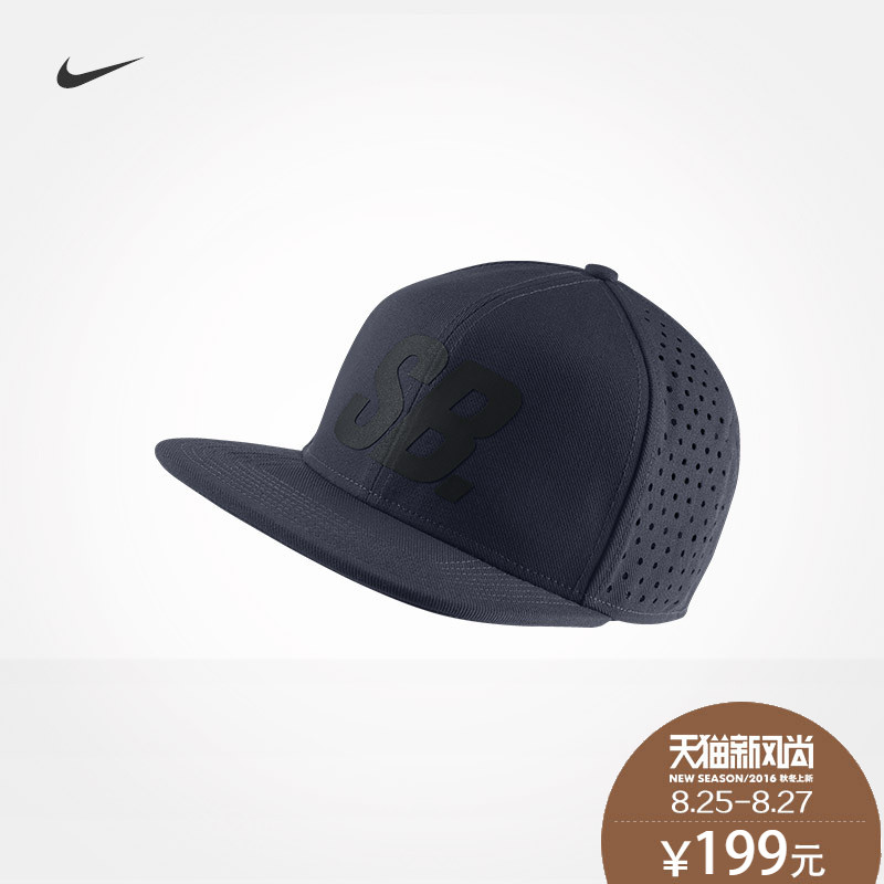 0b6305c6e4676 Get Quotations · Official nike nike sb black reflect pro controllably trucker  hat sports caps 804567