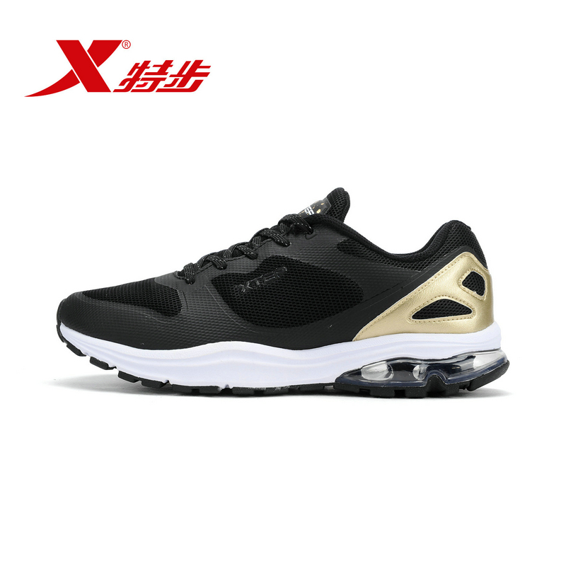 [Official] xtep xtep 2016 new fall shoes casual shoes slip sneakers men's wear and men