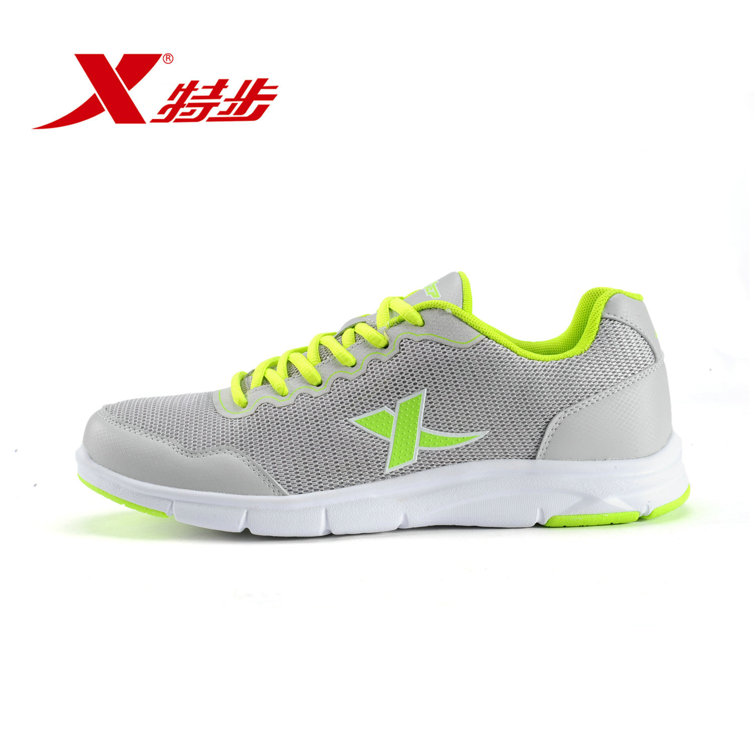 [Official] xtep xtep genuine new spring and summer mesh running shoes men lightweight breathable casual sports shoes running shoes