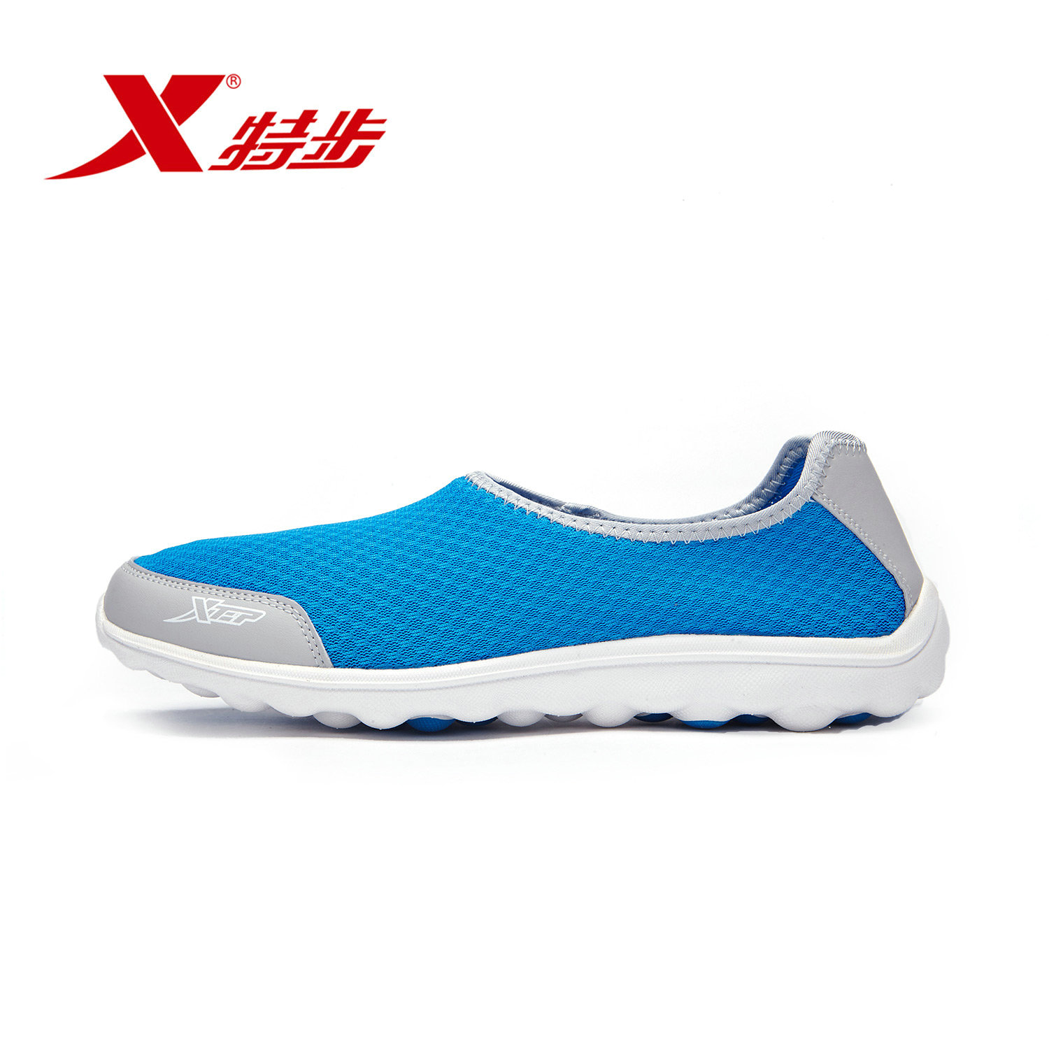 [Official] xtep xtep men's summer sports shoes men casual shoes lightweight breathable lazy shoes a pedal mesh shoes