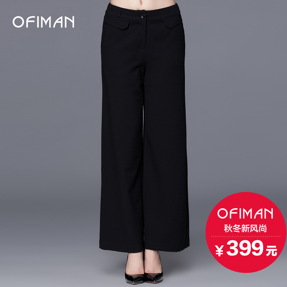 Ofiman奥è²æ¼ladieswear 2016 autumn and winter black casual fashion wild big horn wide leg pants long pants